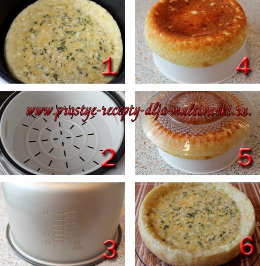 Творожный пирог с сыром в мультиварке