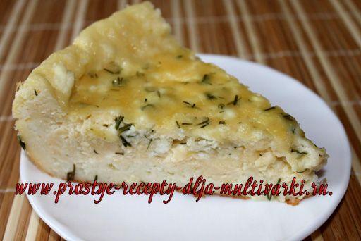 Пироги с сыром в мультиварке рецепты на скорую руку
