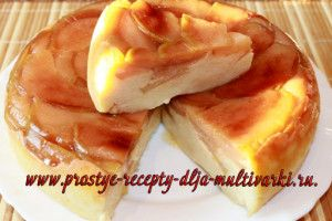 Творожный пирог с яблоками в мультиварке