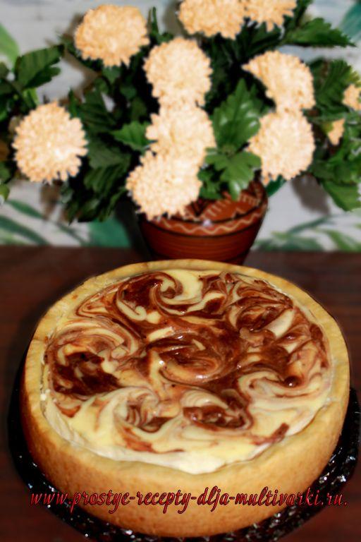 Мраморный пирог в мультиварке