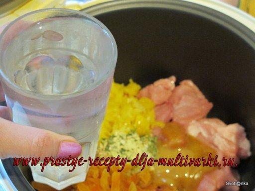 Рецепт свинины в мультиварке