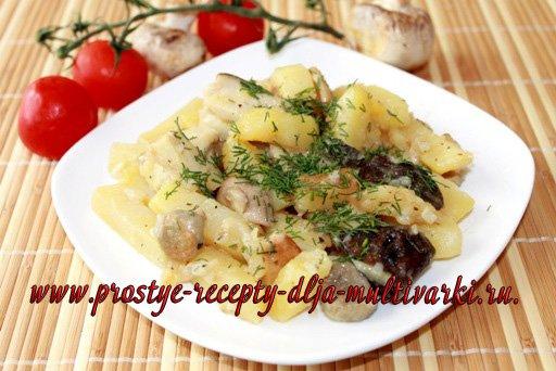 как приготовить картошку с грибами в мультиварке