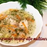 Рисовый суп в мультиварке
