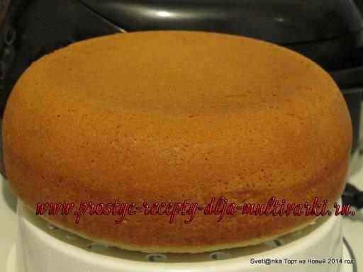 Торт «Лошадка»
