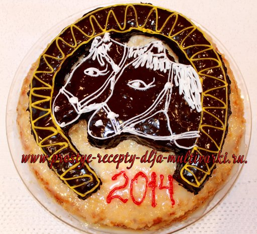 Торт «Лошадь»