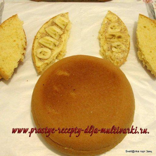 Торт «Заяц»
