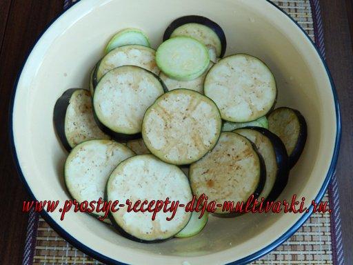 Баклажаны с овощами в мультиварке