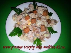 Как приготовить салат в мультиварке
