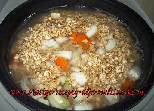 Крестьянский суп в мультиварке