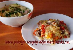 Как приготовить два блюда в мультиварке