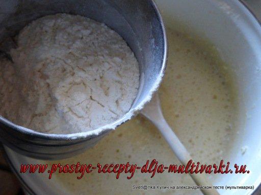 Рецепт кулича в мультиварке