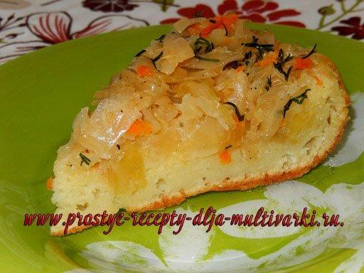 Пирог с квашеной капустой на скорую руку