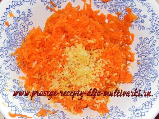 Морковный кулич в мультиварке