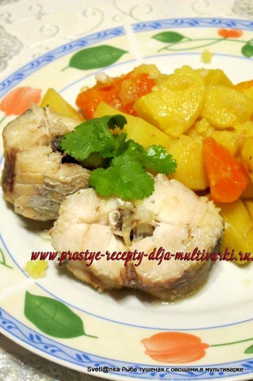 Рыба тушеная с овощами в мультиварке рецепты с фото картофелем
