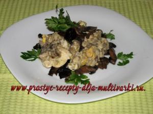 Грибной салат в мультиварке