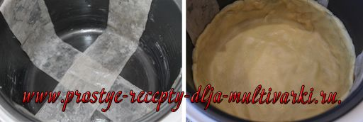 Как вынимать выпечку из мультиварки