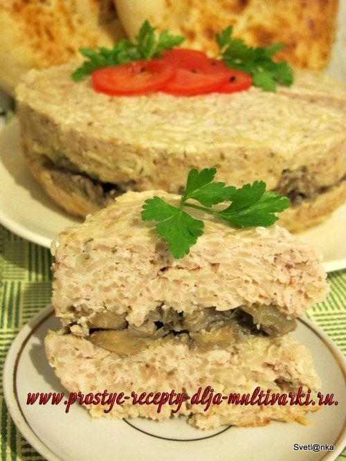 Мясной хлебец с грибами и вермишелью в мультиварке
