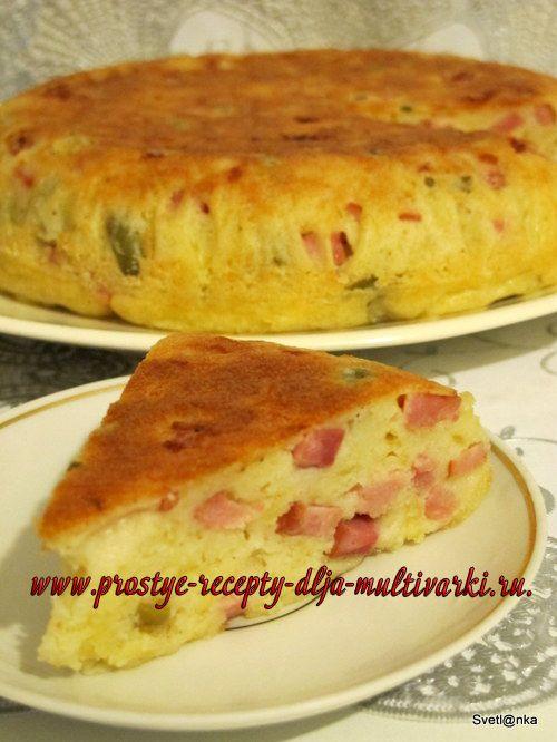 Очень вкусный французский кекс с ветчиной и оливками в мультиварке