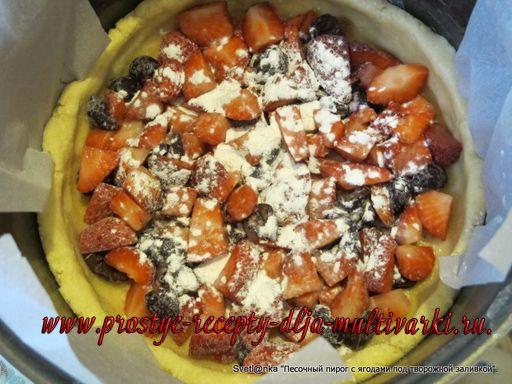 Творожный пирог с ягодами в мультиварке
