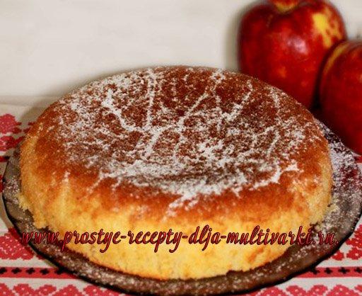 Яблочный пирог в мультиварке.