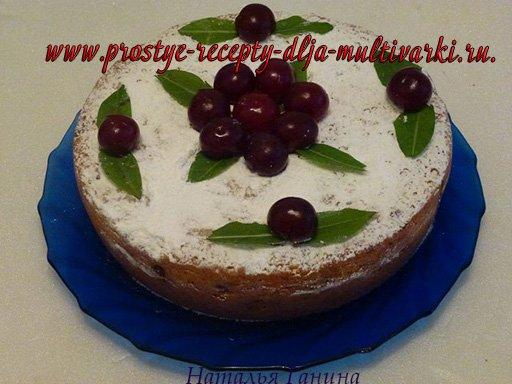 Вишневый пирог в мультиварке