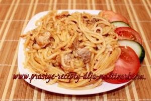как приготовить спагетти в мультиварке