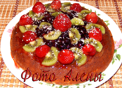 Постный пирог с ягодами
