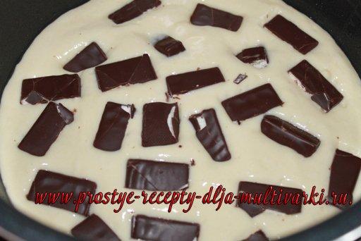 Кекс с конфетами