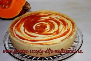 Рецепт пирога с тыквой