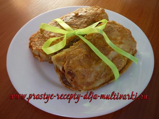 Конвертики из лаваша с печенью в мультиварке