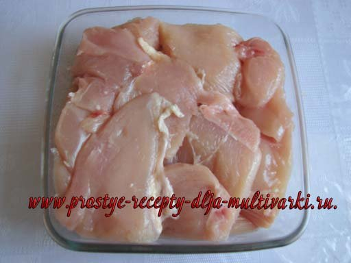 Рецепт куриной грудки в мультиварке