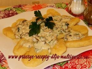 Ньокки из картофеля в соусе