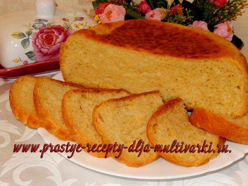 Тыквенный хлеб рецепт